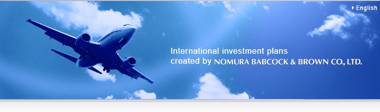 International investment plans created by NOMURA BABCOCK & BROWN CO., LTD.
